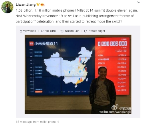 LiwanJiang1111FinalTallyWeibo01
