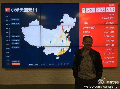 LiwanJiang1111FinalTallyWeibo02