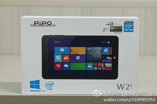 PipoW2FWeibo002