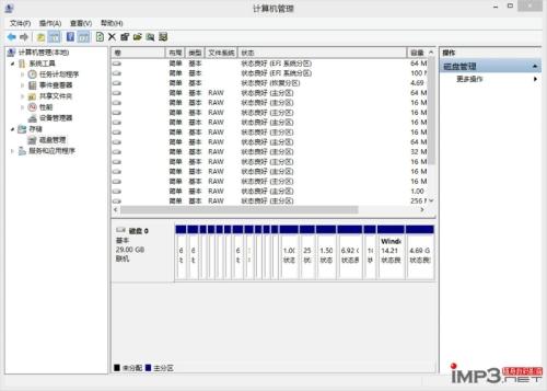 TeclastX98Air3GDualIMP3NetR005