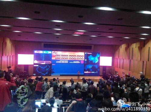 over iv billion yuan of production had been sold inwards less than 15 minutes The 11/11 Sales Tmall Press Room