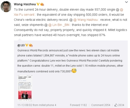 WangHaizhou1111Weibo01