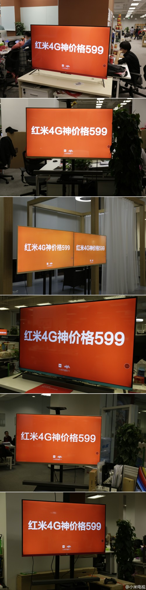Xiaomi1111Reminder