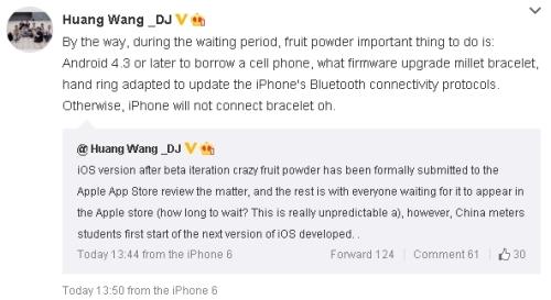 XiaomiMiBandiOSSoftwareWeibo006