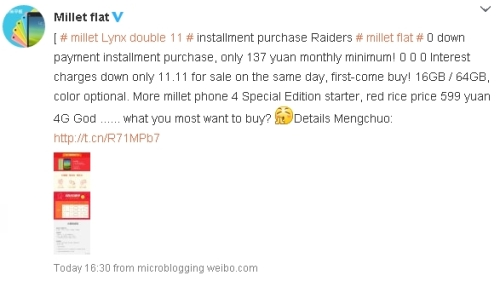 XiaomiMiPad1111Weibo01