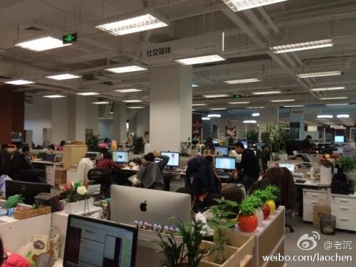 XiaomiSocialMediaSupportStaff
