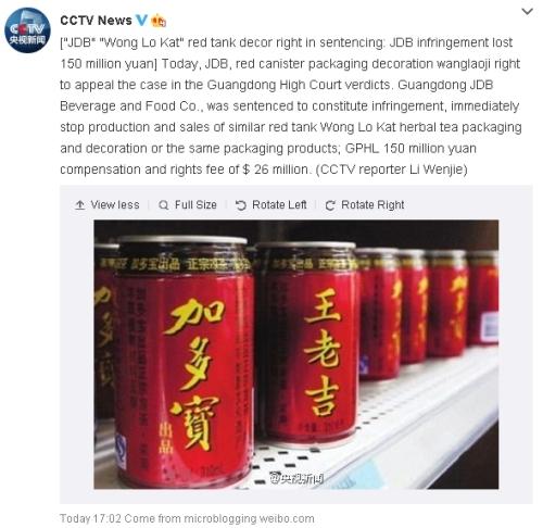 ChinaCopycatIrony