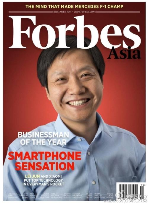 ForbesAsiaLeiJunCover2014b