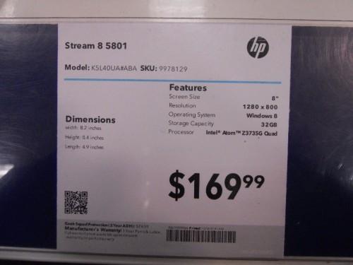 HPStream802