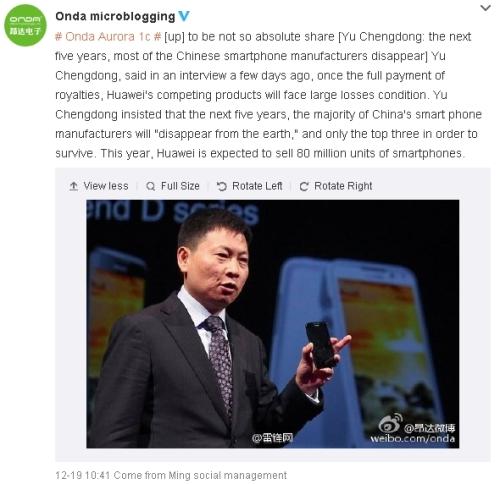 HuaweiPatentRoyaltyExtinction