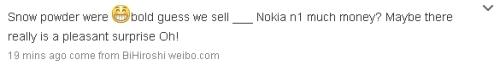 NokiaN1LatestWeibo