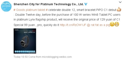 PipoC1Weibo01