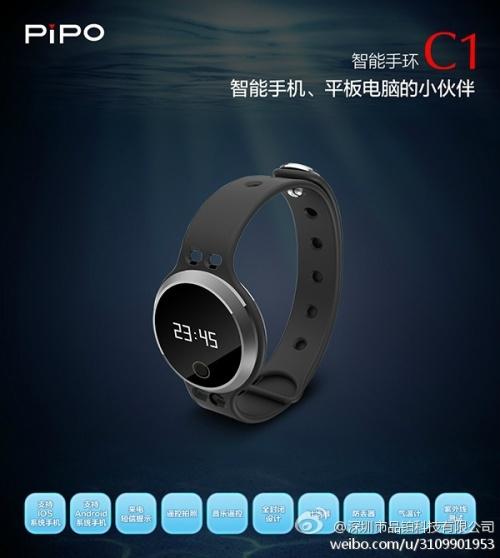 PipoC1Weibo02