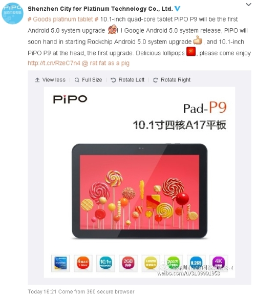 PipoP9LollipopUpgradeWeibo01