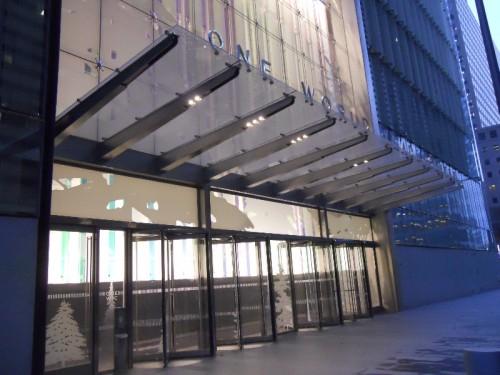WTC911Xmas2014011