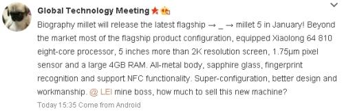 XiaomiFlagshipSpecsRumorWeibo