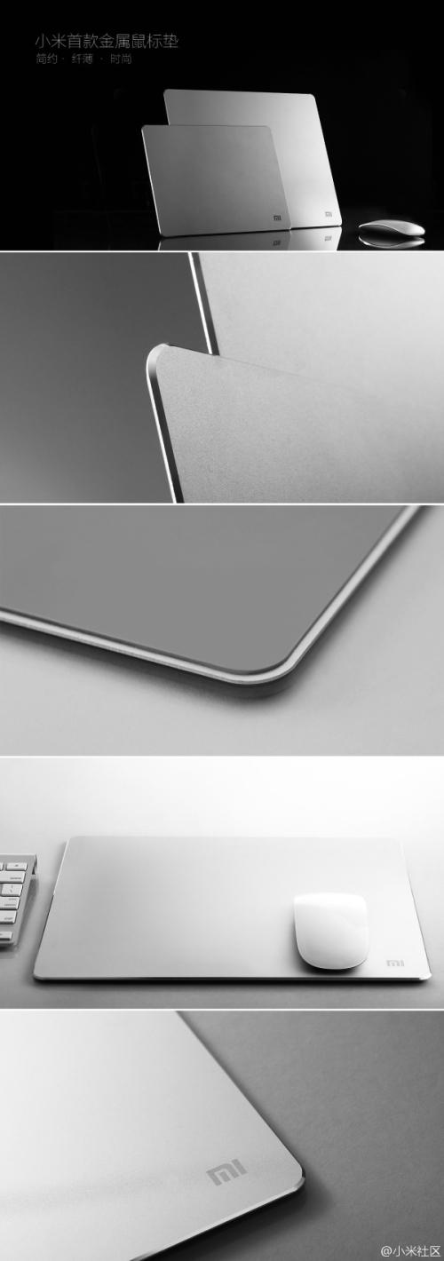 XiaomiMetalMousepadWeibo02