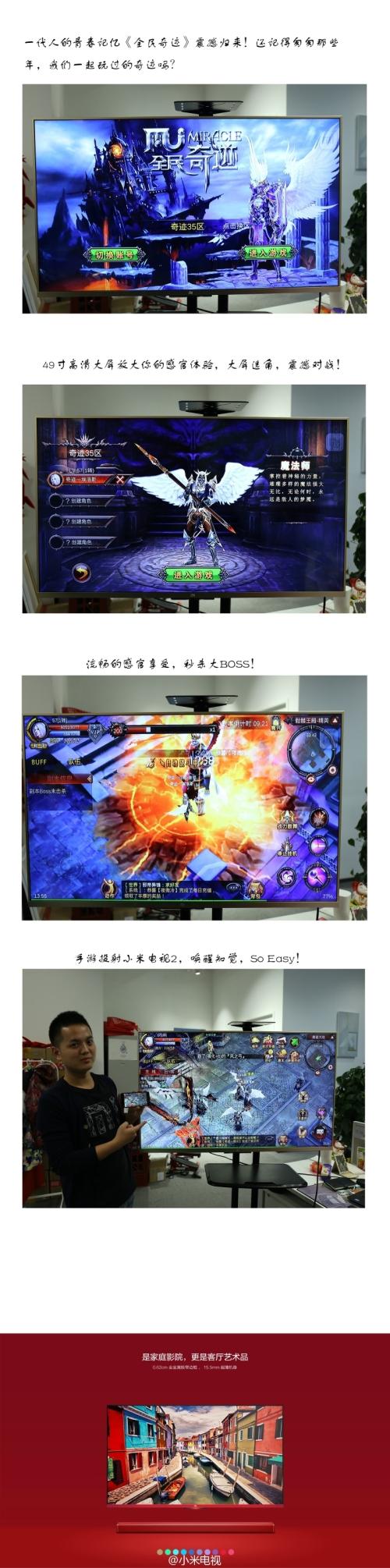 XiaomiMiracleWeibo04