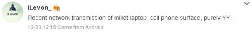 XiaomiNoteBookiLevonDenialWeibo01