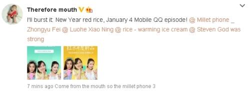 XiaomiQQPhoneWeibo01