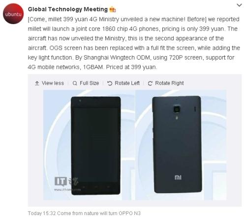 XiaomiUS65Phone