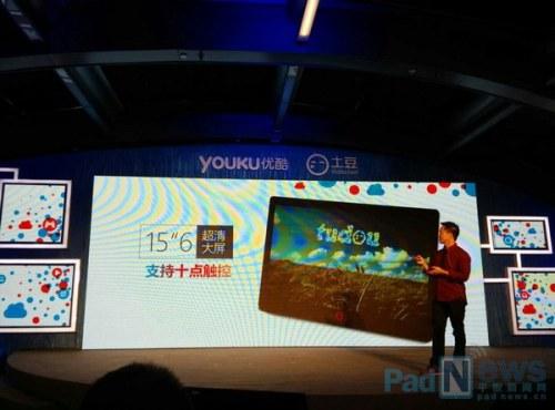 YoukuTabletpadNews01