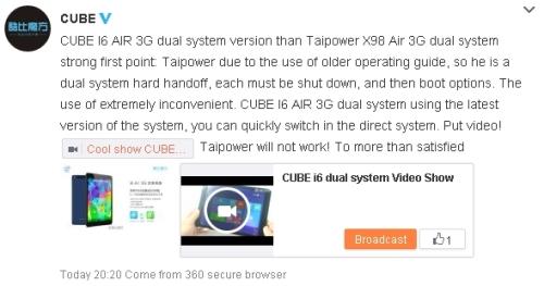 Cubei6VTeclastDualOSWeibo07