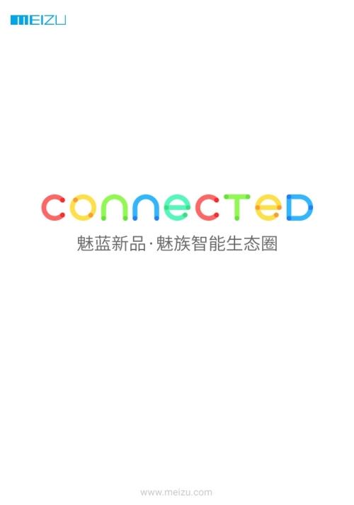 MeizuJan28BannerWeibo