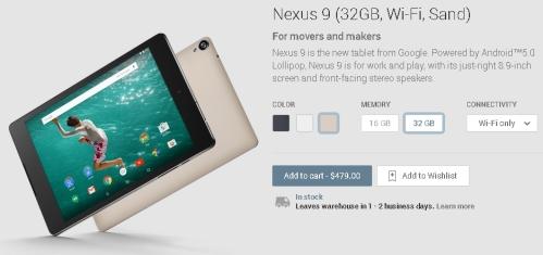Nexus932GBSand