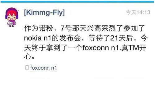 NokiaN1FoxconnN1ID