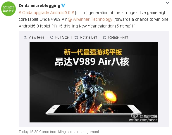 Onda Releases Beta Version Of Android 5 0 For Some V989 Owners