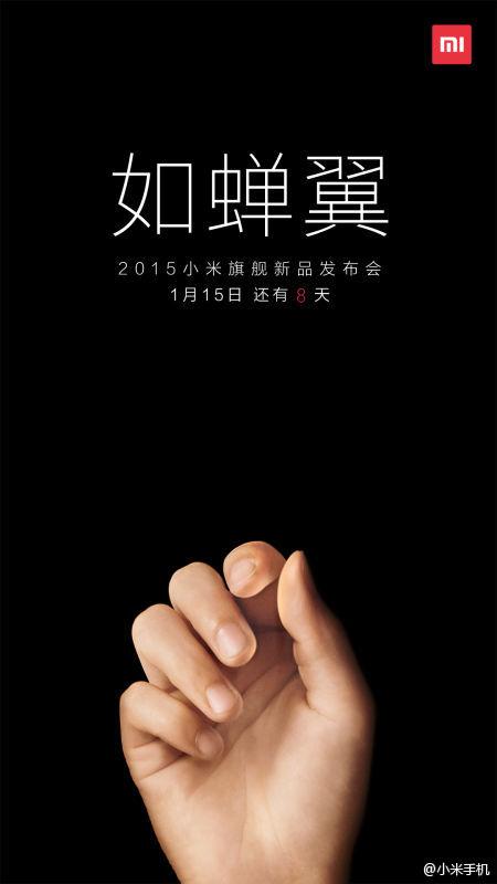 XiaomiJan15Announcement