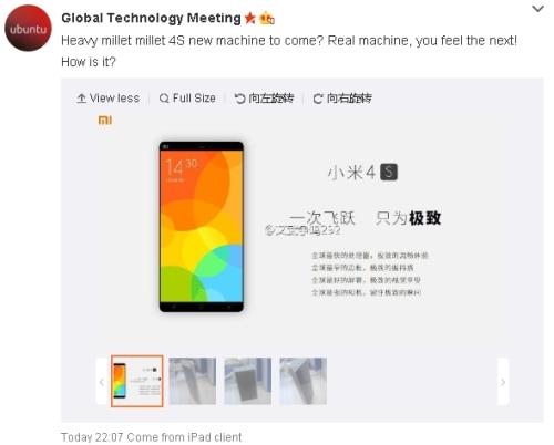 XiaomiMi4sWeibo01