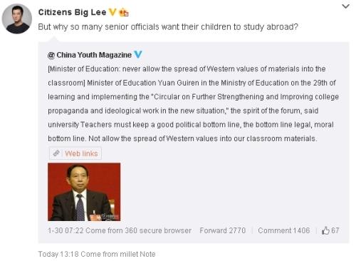 XiaomiStaffSchoolWeibo