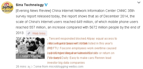 ChinaNetPopulationWeibo