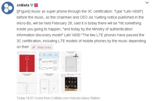 LeTVPhoneWeibo01