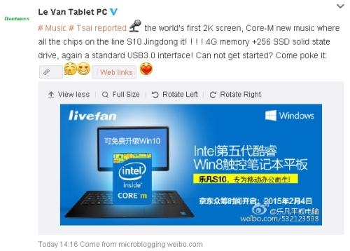 LivefanS10CoreMTabletWeibo01