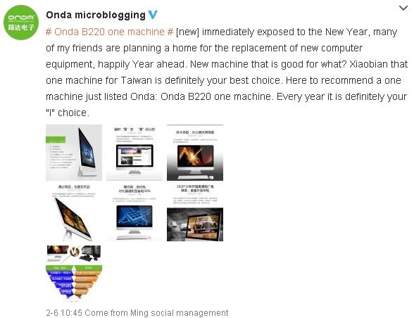 Onda Announces B220 An IMac Clone