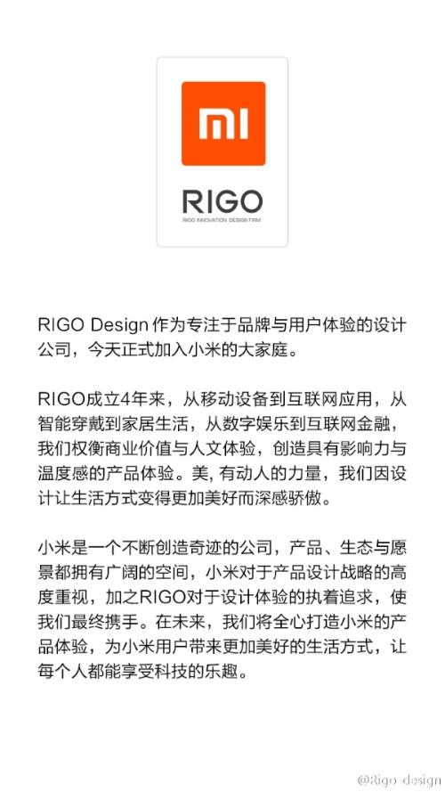 XiaomiRigoWeibo02