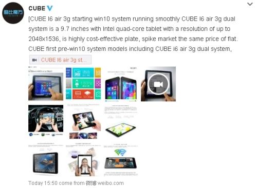 CUBEi6Windows10Weibo01