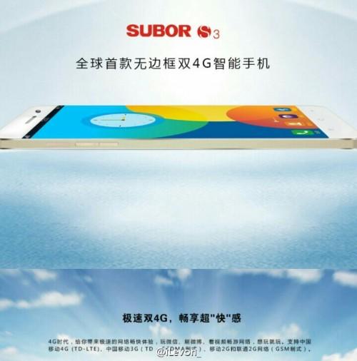 iLevonSuborPhoneWeibo02