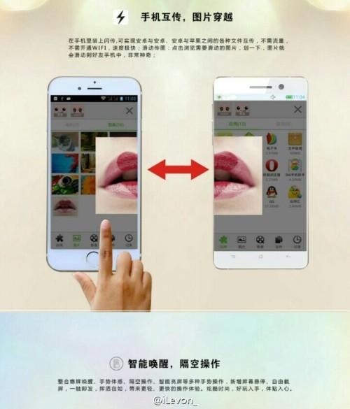 iLevonSuborPhoneWeibo05