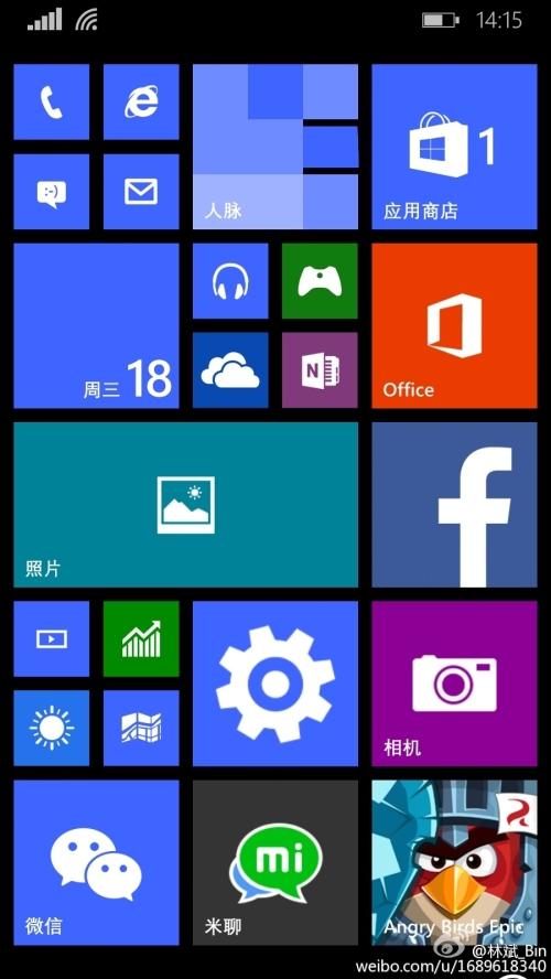 Mi3Windows10Weibo08b