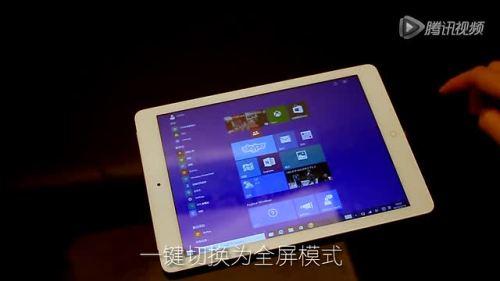 OndaV9193GAirWindows10004