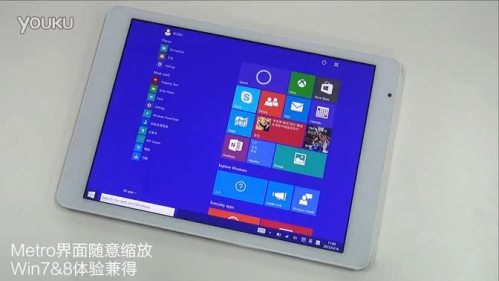 Win10TeclastX89Air3GYouKu004