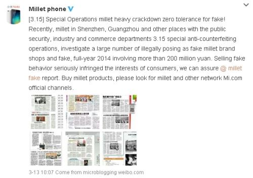 XiaomiCounterfeitRaidWeibo01