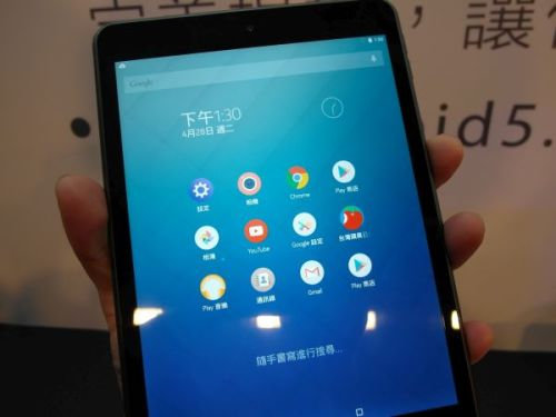 NokiaN1Taiwan01