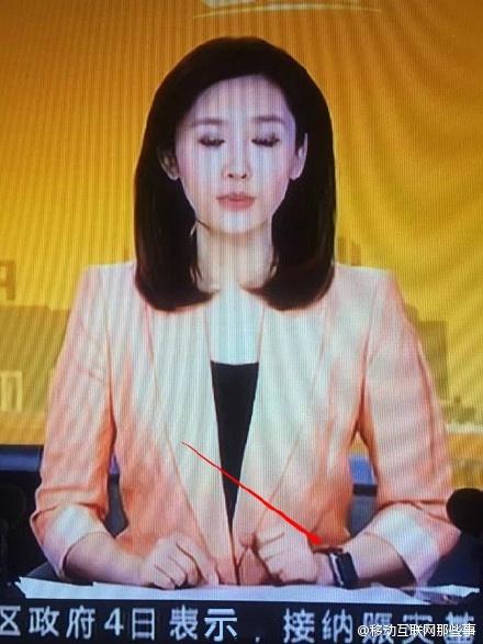 CCTVAppleWatchWeibo02