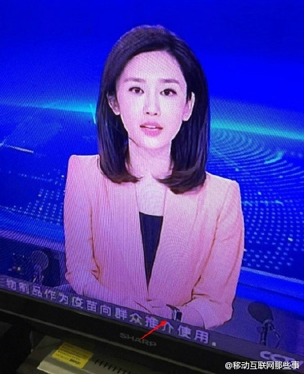 CCTVAppleWatchWeibo03