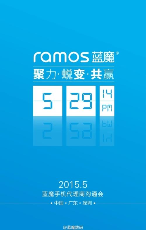 Ramos529BannerWeibo02